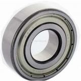 AMI MSER204-12RF Ball Insert Bearings